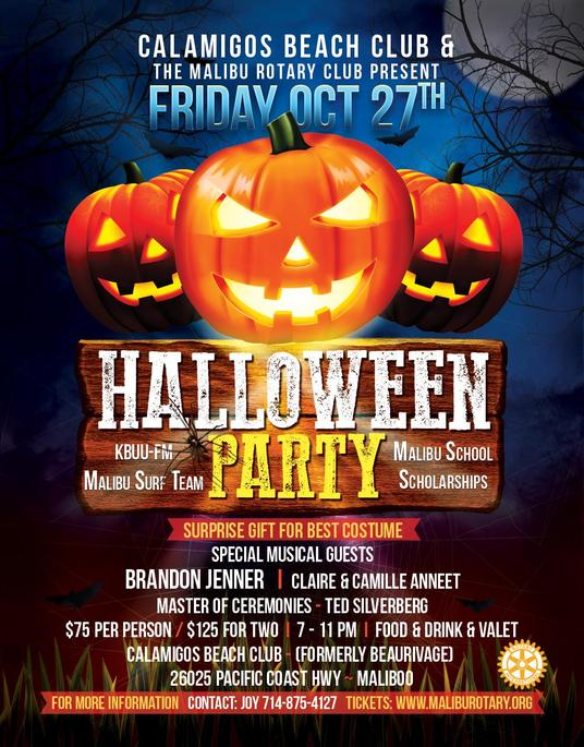 I will Create Halloween Party Flyer/Poster
