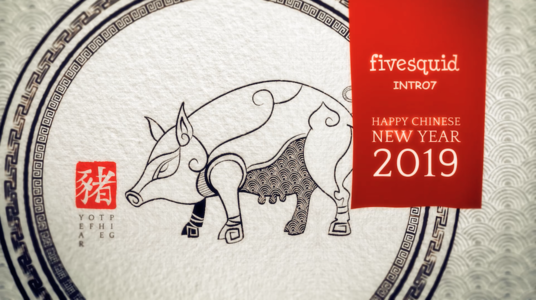 create OUTSTANDING  Chinese New Year 2019 the Year of PIG Video