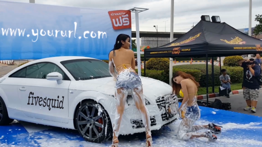 Put Your Logo On A Provocative Asian Car Wash Video