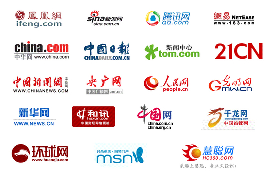 I will Make Press Release Distribution In China