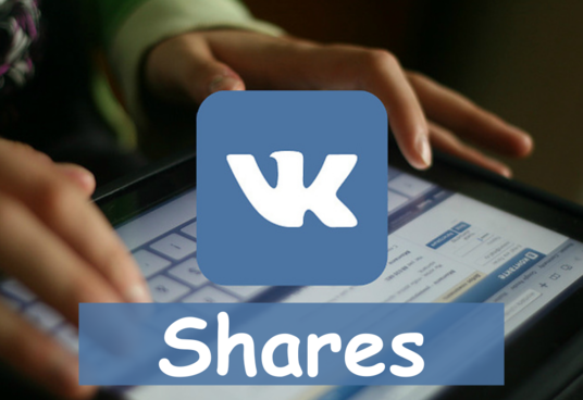 I will Share your post, website, blog or any URL On Social Media VKontakte