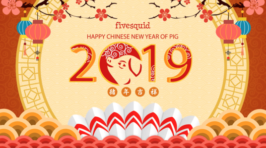 create Amazing Chinese New Year 2019 the Year of PIG Video