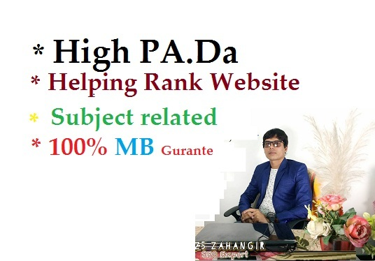 I will Create 25 High PR Back link For Guarantee Ranking