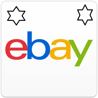 cccccc-manually add 250 real looking eBay watchers