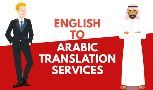 translate your CV from English to Arabic and vice versa