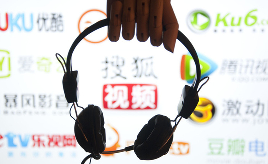 I will upload your video to china video site, youku