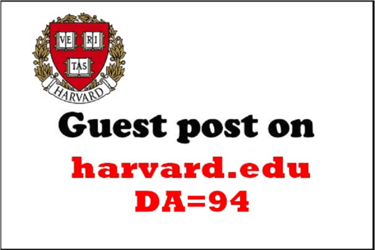 I will Write And Publish Guest Post On Harvard – Harvard.edu