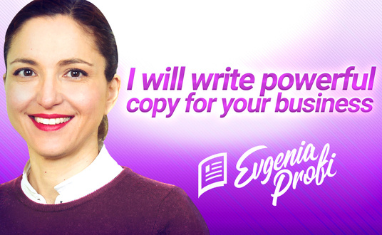 I will write elegant copy for your business up to 500 words
