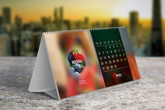 I will design Amazing Desk Calendar