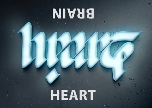 I will design ambigram style lettering of any word