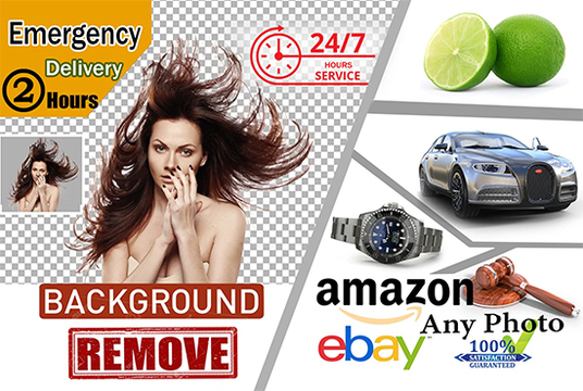 I will remove background of your image to white or transparent