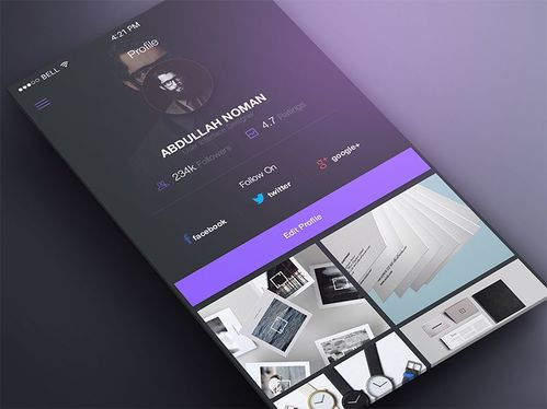 design Mobile App UI