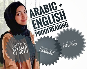 I will proofread any Arabic or English text