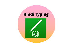 I will do Hindi typing work of 10 pages within 24 hours