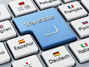 I will translate any 300 word text from English to French or French to English
