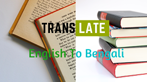 I will translate English to Bengali including proofreading