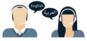 I will Translate English to Arabic