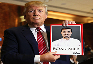 I will place your picture on the frame holding by Trump