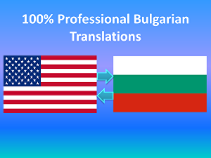 I will translate up to 1600 words from English into Bulgarian and vice versa