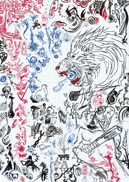 sketch a themed doodle of your choice