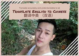 I will translate Chinese to English, and vice versa
