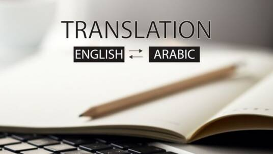 translate Arabic to English And English to Arabic