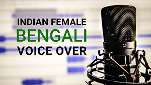 I will record Bengali Voice Over up to 200 words