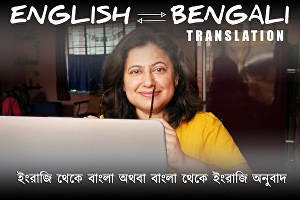 I will translate from English to Bengali or vice versa upto 500 words