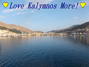 I will post a postcard from the Greek island of Kalymnos to anywhere in the world with your messa