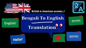 I will provide a native flawless translation from Bengali to English