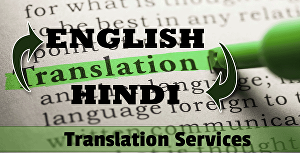 I will translate English to Hindi text 1000 words