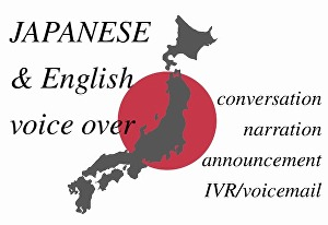 I will record a japanese and english female voice over