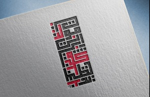 I will design arabic calligraphy logo for you