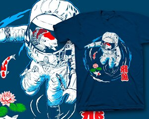I will create amazing t-shirt design with full copyright
