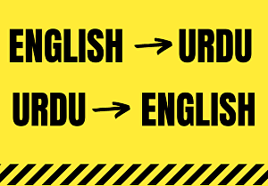 I will do Proficient translation from English to Urdu and vice versa in 24 hours