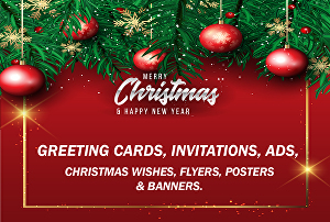 I will design Christmas card, invitation card, and Holiday card