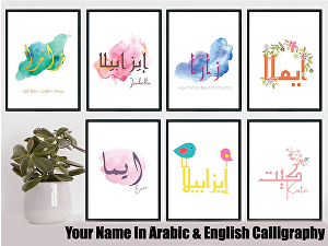 I will design professional Arabic calligraphy and typography logo