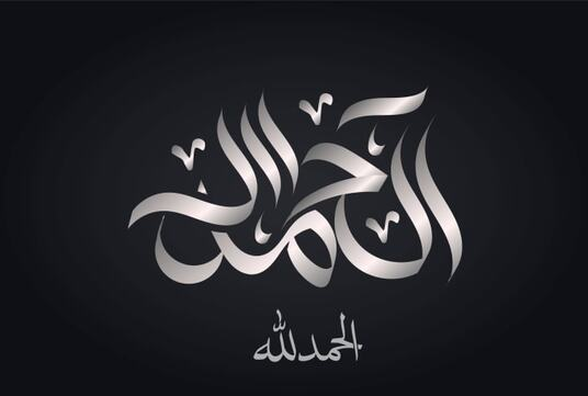design professional Arabic calligraphy and typography logo